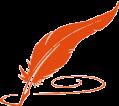 Plume ecriture site